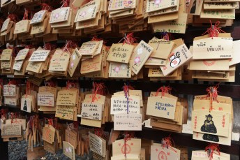 "Ema (絵馬) or ""wooden wishing plaques"""