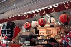 A shop along Nakamise-dori selling souvenirs