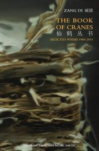The Book of Cranes: Selected Poems of Zang Di (Vagabond AU, 2015). Translated by Neil Aitken and Ming Di