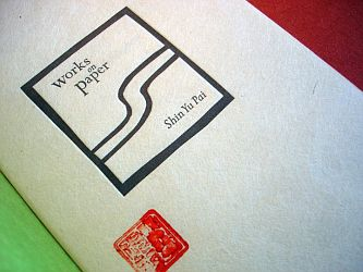 Works on Paper (Convivio Bookworks, 2007). Book Arts. Poetry.