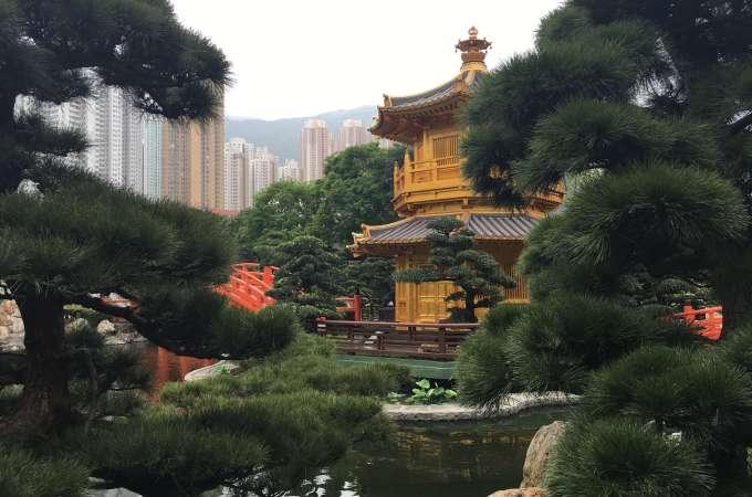 Nan Tien Gardens, Hong Kong