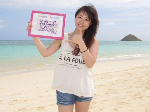 美女ファイル59
