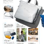 MEN'S CLUB 6月号にも紹介されている、ラナイトランジットのクレタ・トラベラーがお勧めな理由。ハワイで980ドルがなんと日本では、18万円になります!!