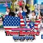 ももいろクローバーZ がハワイにやってくる。「アメリカ横断ウルトラライブ」