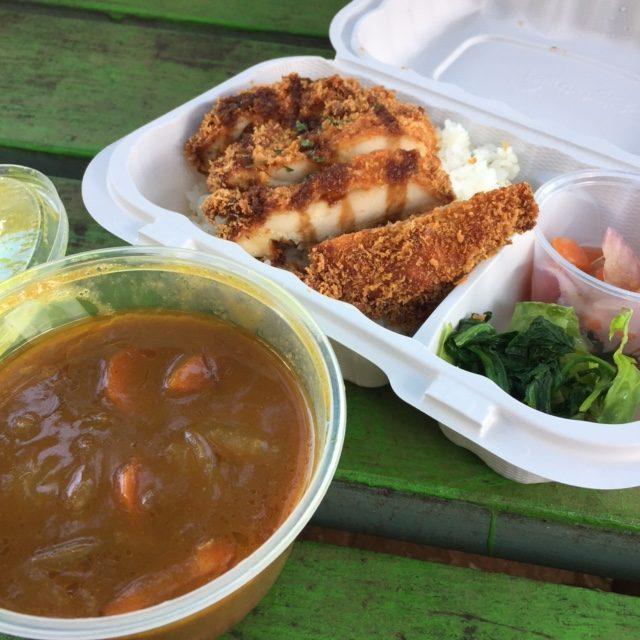 ハワイカレー(Hawaii Curry)