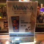 『モアナと伝説の海』を観て、限定マグカップをゲットするのがお勧めです。