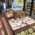 ホールフーズでオーガニック石鹸「GOOD SOAP」1 個1ドル!!ばら撒き土産に最高です。