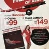 格安航空券のAirAsia。スペシャルでホノルル関空がなんと99ドル!!