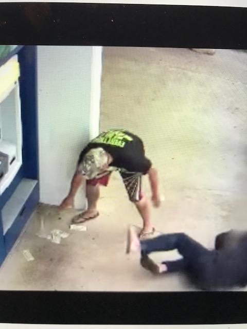 ATM強盗