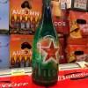 ホリデー向けハイネケンのビール瓶が可愛いです。