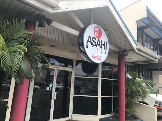 ASAHI GRILL