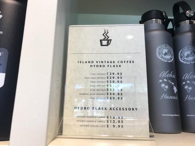 アイランドヴィンテージコーヒーオリジナルのハイドロフラスク