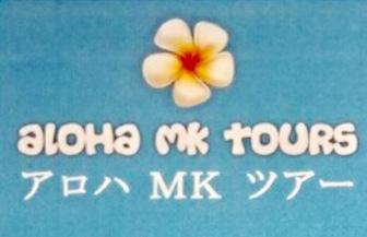 alohamktours