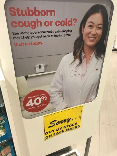 ハワイ:新型コロナウイルス 入国規制、マスクは売り切れ