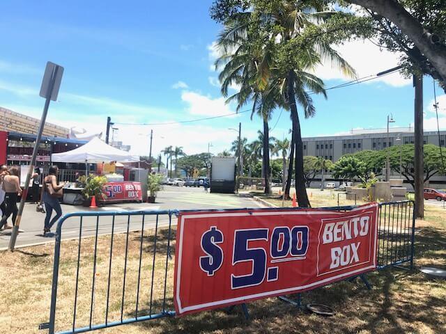 ハワイの5ドル弁当