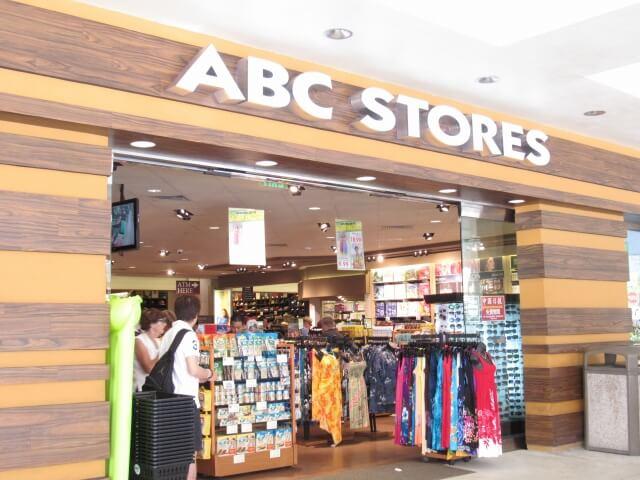 ABC STOREのオンラインショッピング