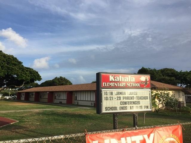 ハワイの教育レベル