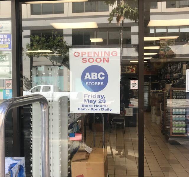 ワイキキ、シーサイド通りのABCがついに再オープン