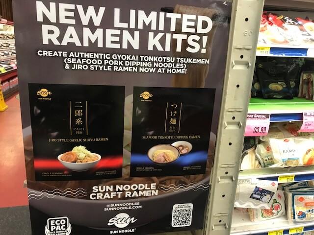 ハワイで「二郎系ラーメン」、サンヌードルが期間限定で販売中
