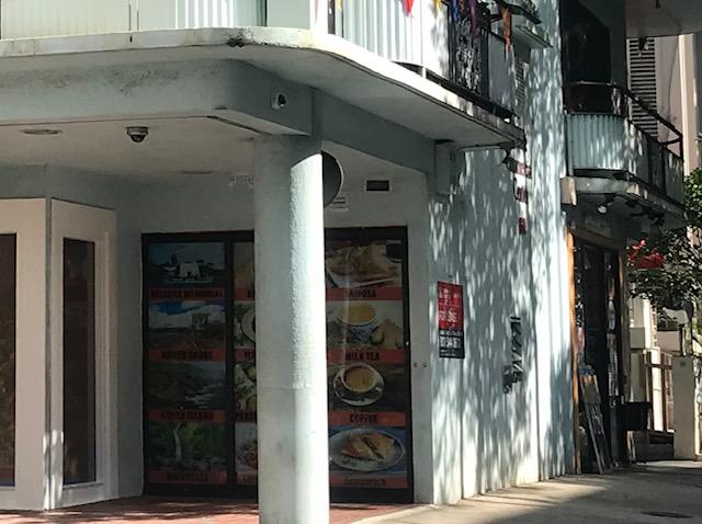 ワイキキ、シーサイドのいやすめの横にお店がオープン予定?