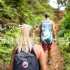 ハワイのトレッッキングで22歳女学生がなくなりました。ハワイのでトレッキングは十分注意しましょう!!
