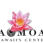 アラモアナセンター、独立記念日のスペシャルプロモーションを開催