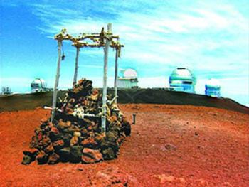 Mauna Kea summit. (Photo courtesy of KAHEA)