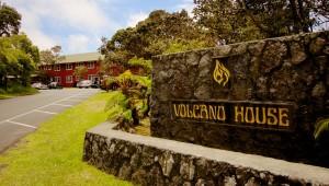 Volcano House at Hawaii Volcanoes National Park. Hawaii 24/7 File Photo.