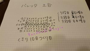 20160219_033651 (1)