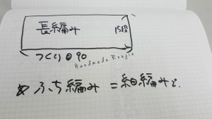 20160729_134427 (1)