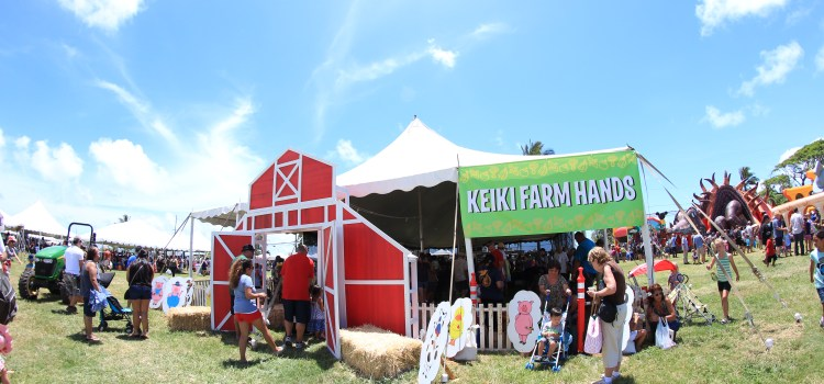 """THE HAWAII FARM BUREAU PRESENTS """"IT'S AG-TASTIC!"""" THE 54th ANNUAL HAWAII  STATE FARM FAIR WITH THE HAWAII STATE DEPARTMENT OF AGRICULTURE AT KUALOA RANCH JULY 9 AND 10"""