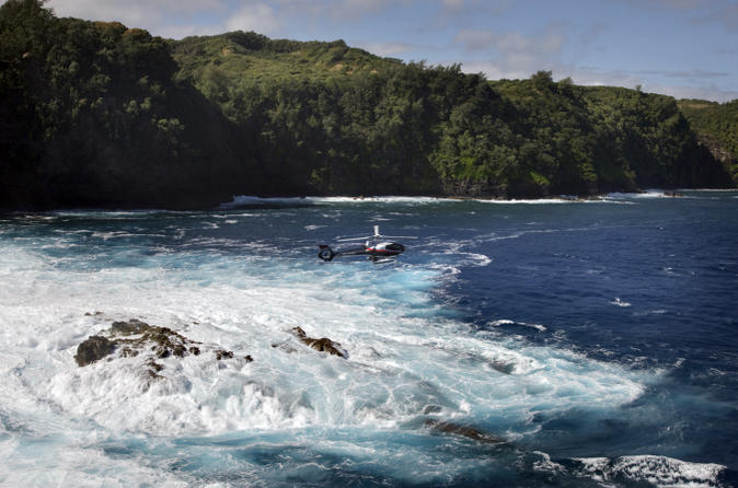 Maui Circle Helicopter Tour on Maui