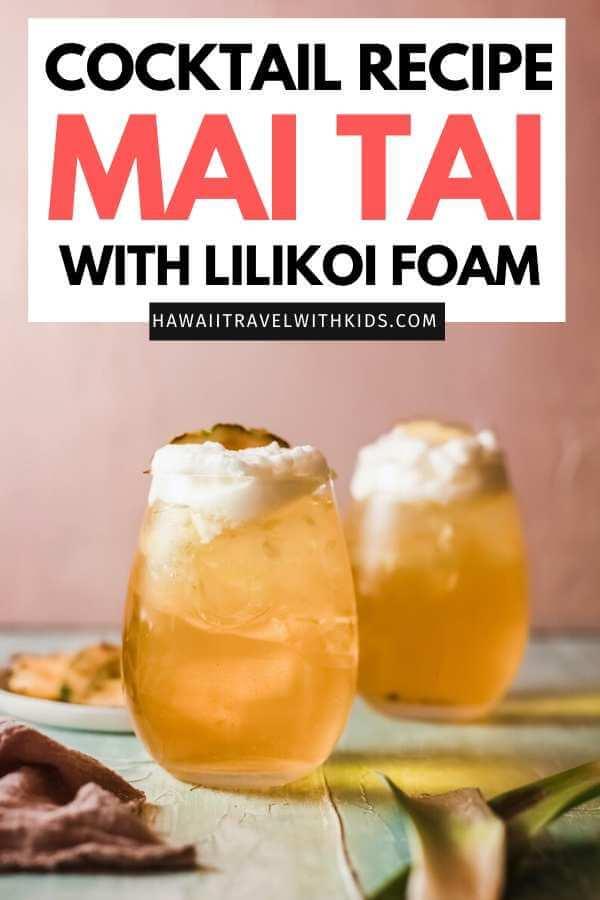 The best Mai Tai recipe you'll ever need. This one has lilikoi foam!