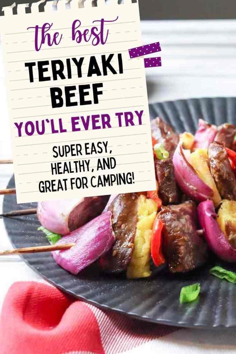 Hawaiian Teriyaki Beef Skewers Recipe featured by top Hawaii blogger, Hawaii Travel with Kids.