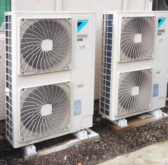 Waikari Health Ctre AC units
