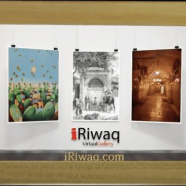 iriwaq Screen Shot 2021-07-09
