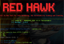 RED HAWK – All In One Tool For Information Gathering, SQL Vulnerability Scanning And Crawling