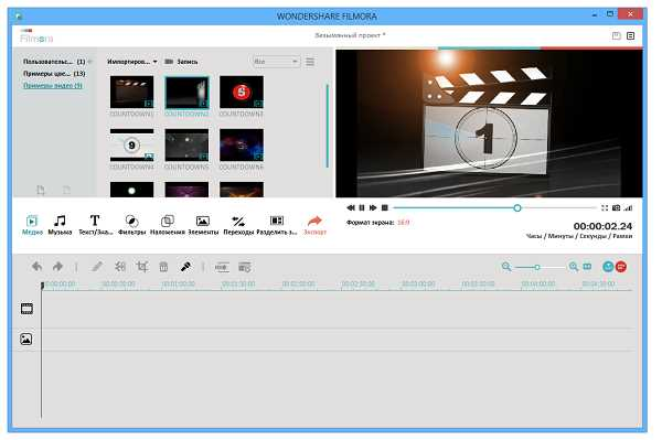 Wondershare Filmora 8.7.0.2 With Crack + Key Full Version