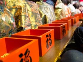 知多市 大智院 節分豆まき式会 平成27年2月3日開催