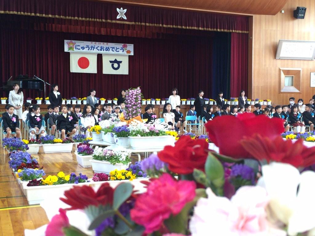 平成28年度 知多市立つつじが丘小学校入学式