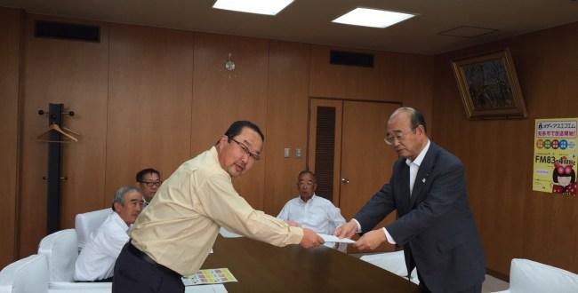 知多市議会創政会平成29年度予算編成に対する予算要望