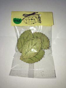 雨畑茶クッキー/菓子工房ヤマセミ