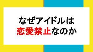 日向坂46 井口眞緒