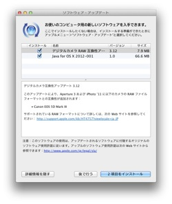 スクリーンショット 2012 04 06 8 45 57