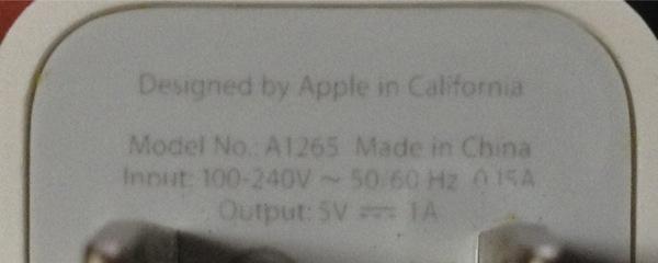 Ac adapter 20121103 2