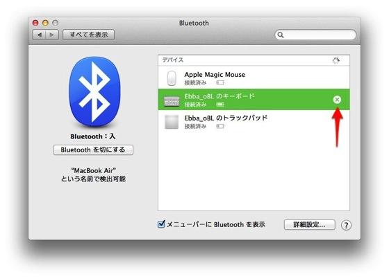 Apple wireless keyboard for macios 20140219 6