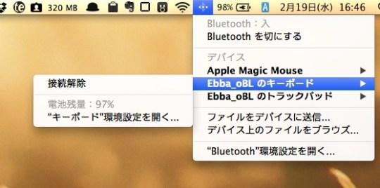 Apple wireless keyboard for macios 20140219 7