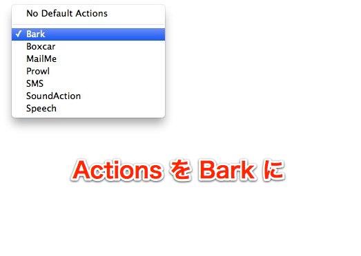 Bark 20120923 3