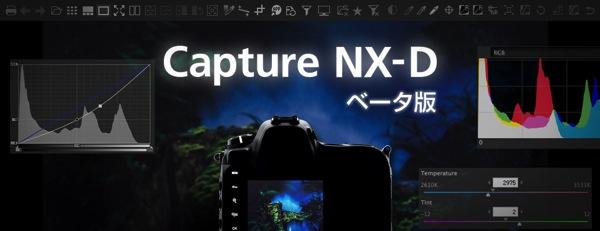 Capture nx d 2014026 0