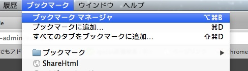 Chrome to safari 20120730 2
